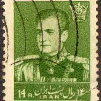 "1959 - Iran ""Shah Pahlavi"" Postage Stamp - Stamps"