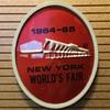 """""""New York World's Fair 1964-1965"""" Singer 603E"""