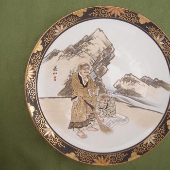 Kutani porcelain plate