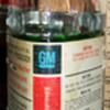 early 60's washer fluid bottles