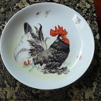 Ceramic plate  by Zhang Jian - Jingdezhen China - Asian