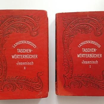Langenscheidts japanese-german, german-japanese disctionnary years '10 - Books