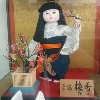 Old Japanese  Doll - Asian