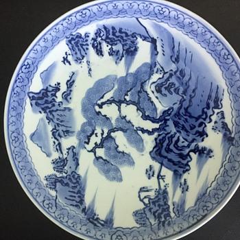 Blue White Asian plate - Asian