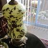 ANTIQUE LAMP 1971