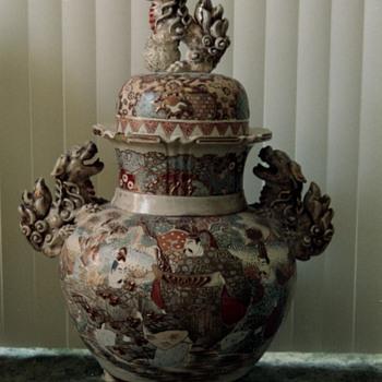 Large old Ginger Jar - Asian