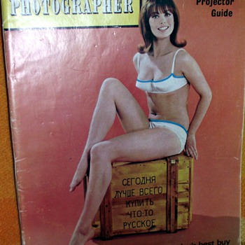 1965-1972-'amateur photographer' magazines-girls!!-covers. - Paper