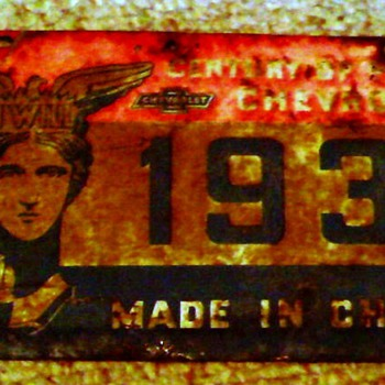 my cheverolet worlds fair licence plate - Signs
