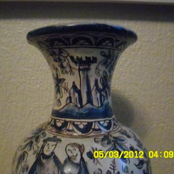 Portuguese Coimbra Vase - Pottery