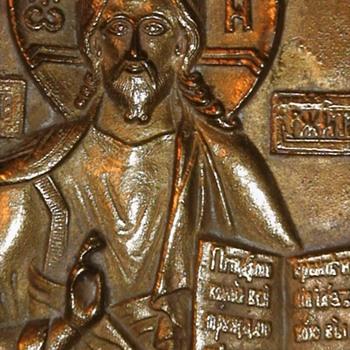 Late 19th Century Russian Bronze Icon Set in Original Box Or Kiot Of Jesus Christ - Fine Art