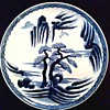"""Large 12"""" Japanese Blue and White Plate/Unknown Mark/Circa 20th Century"""