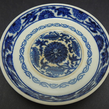 Mintons Humber Saucer?? - China and Dinnerware
