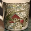Covered Bridge Coffee Cup