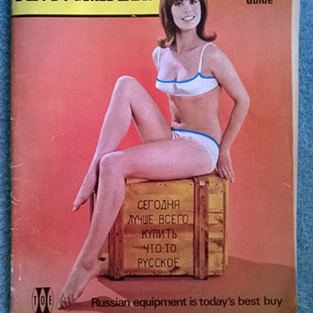 1965-the amateur photographer magazine-cameras, etc.