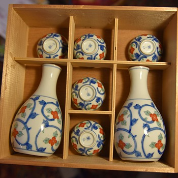 Boxed Sake Set  - Asian