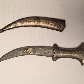 Antique Dagger? - Tools and Hardware