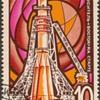 """1969 - Russia """"Vostok Rocket"""" Postage Stamp"""
