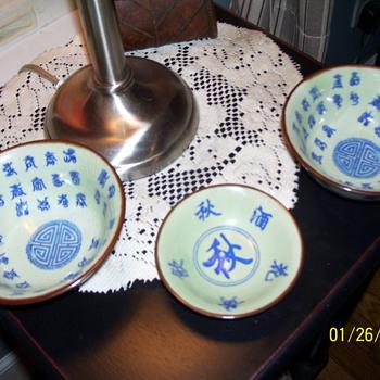 chinese celedon bowls old - Asian
