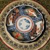 Small Japanese Imari Bowl