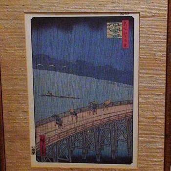 "Vintage Print ""Shower at Atake By Ohashi Bridge"" By Hiroshige - Fine Art"
