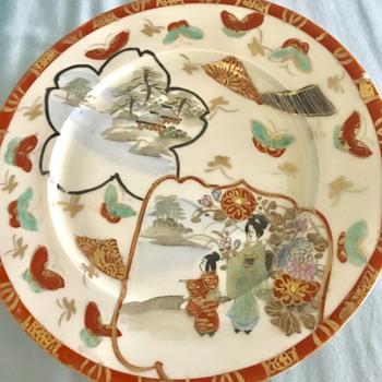 China desert plate I believe  - China and Dinnerware