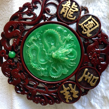 Unknown origin -- Maker, Need Help - Asian