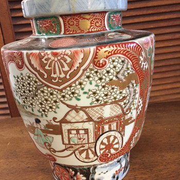 Asian antique vase  - Asian