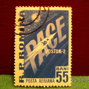 Vintage R.P. Romina (Romania) Posta Aeriana Bani 55 ~ Used