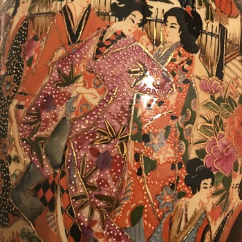 Heavy unmarked Vase  - Asian