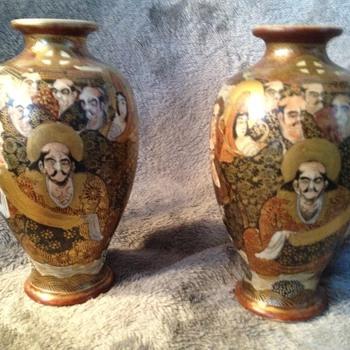 Pair of  Satsuma Vases - Asian