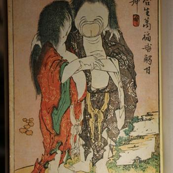 The Gifted Venus by Hokusai - A historical tome on Shunga - Books