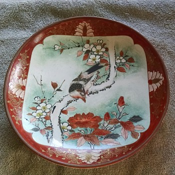 Beautiful Kutani Bird Plate - Asian