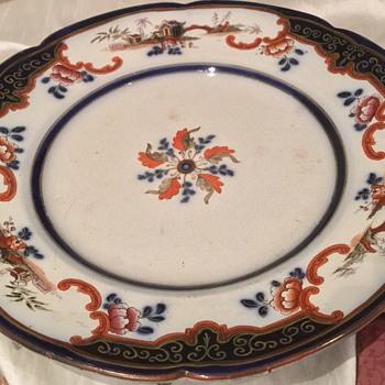 I think this is Imari Ironstone or stoneware china ? - China and Dinnerware
