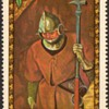 """1969 - Manama/Ajman """"Christmas"""" Postage Stamps"""