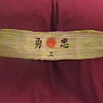 WW II Japanese One Thousand Stitch Belt (Senninbari Haramaki) - Military and Wartime