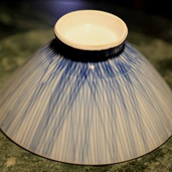 Unsigned Porcelain Rice Bowl - MCM?