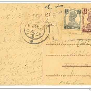 British Postcards