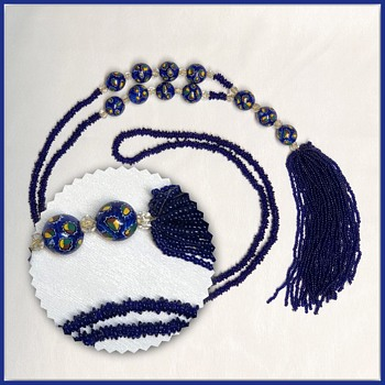 Vintage Blue Beaded Necklace - Costume Jewelry