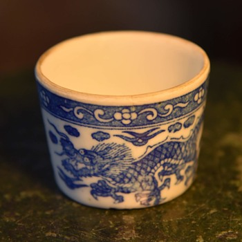 Old Blue and White Dragon Winecup from China - Asian