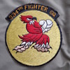 334th Tactical Fighter Squadron patch, Korean war