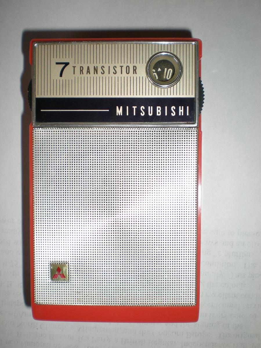 Mitsubishi Transistor Radio 1960s Collectors Weekly One