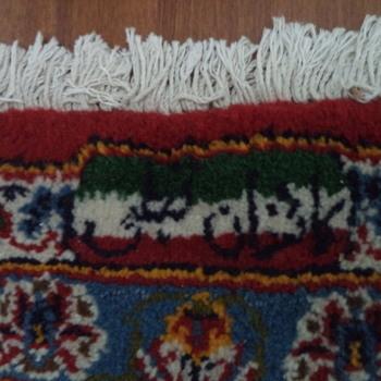 Persian carpet(s) Vintage?