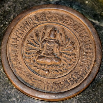 Large Bronze Medallion with Nepalese Shiva Design - Asian