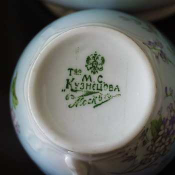 Does anyone recognize this china?