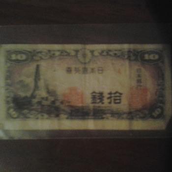 #3 japanese money wwII?