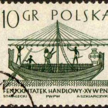 "1963 - Poland ""Ancient Ships"" Postage Stamps - Stamps"
