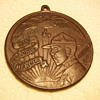 "WWI  Medal ""Our Colored Heros"""