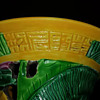 Large Colorful Vase-Part 2-Additional Images