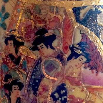 Help identify Asian Pottery - Pottery