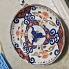 Very old Signed hand painted Imari ? Japanese Antique Porcelain small Plate